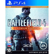 Battlefield 4 Premium Edition русская версия для PS4