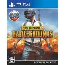 PlayerUnknown's Battlegrounds русская версия для PS4