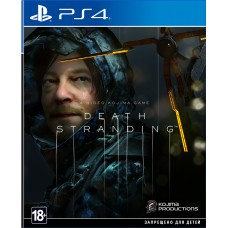 Игра для Playstation 4 Death Stranding русская версия