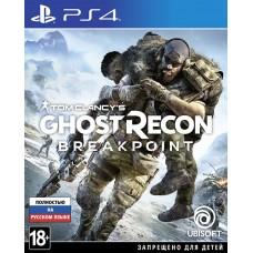 Tom Clancy's Ghost Recon: Breakpoint русская версия для PS4