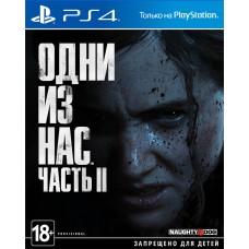 Одни из нас: Часть II  русская версия для PS4