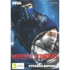Mortal Kombat для Sega