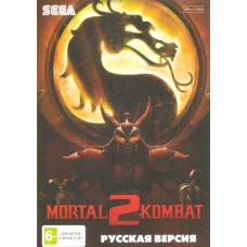 Mortal Kombat 2 для Sega