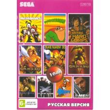 10in1 сборник игр для Sega (AA-10001)