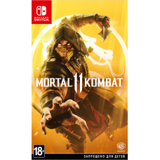 Mortal Kombat 11 русская версия для Nintendo Switch