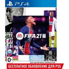 Игра для Playstation 4 Fifa 21 русская версия