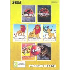 7in1 сборник игр для Sega (AA-71001)