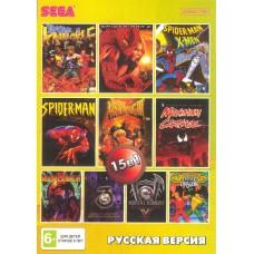 15in1 сборник игр для Sega (AA-150001)