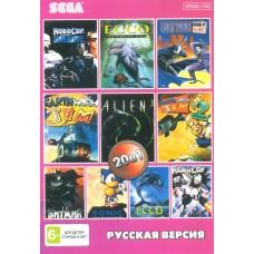 20in1 сборник игр для Sega (AA-200001)