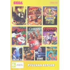 21in1 сборник игр для Sega (AA-210002)