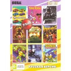 75in1 сборник игр для Sega (RU-25601)