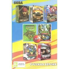 7in1 сборник игр для Sega (A-702)