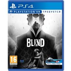 Blind для PlayStation VR