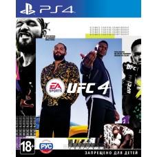 Игра для Playstation 4 UFC 4 русские субтитры