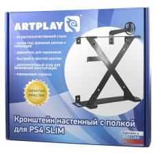 Кронштейн Artplays на стену c полкой для PS4 Slim (ACPS4135)