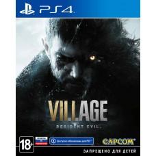 Resident Evil Village русская версия для PS4