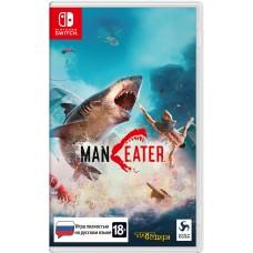 Игра для Nintendo Switch Maneater русская версия