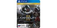 Chivalry II Специальное издание русские субтитры для  PS4/PS5