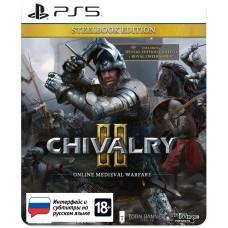 Chivalry II Специальное издание русские субтитры для PS5