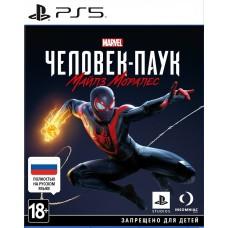 MARVEL Человек-Паук: Майлз Моралес русская версия для PS5