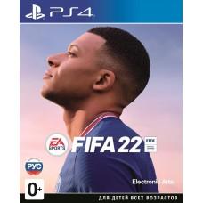 Игра для PlayStation 4 FIFA 22, полностью на русском языке