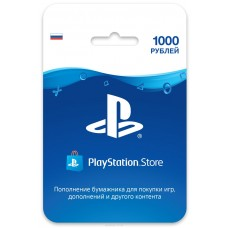 Карта оплаты для PlayStation Store, 1000 руб