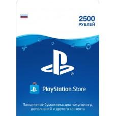 Карта оплаты для PlayStation Store, 2500 руб