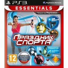 Праздник спорта  русская версия для PS3