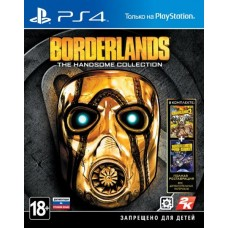 Borderlands: The Handsome Collection для PS4