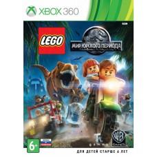 LEGO Мир Юрского Периода русские субтитры для Xbox 360